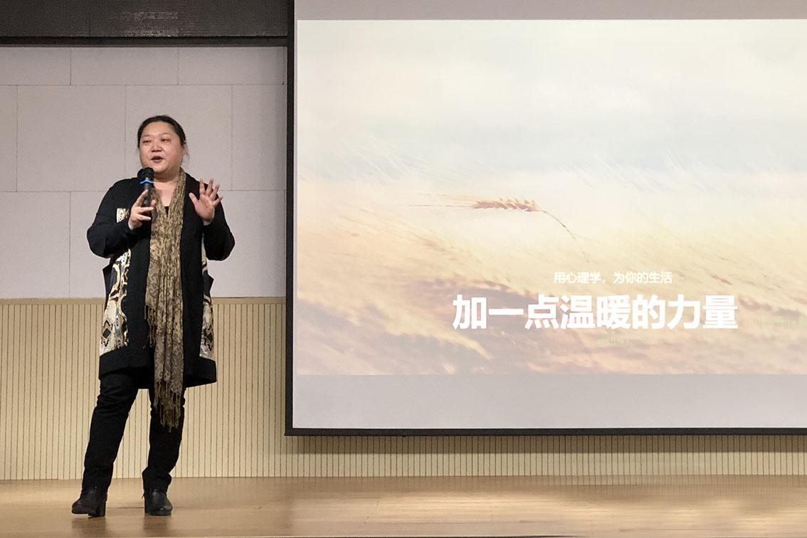 加一点温暖的力量 : 清华大学荀焱老师心理辅导讲座